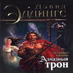 almaznyiy-tron