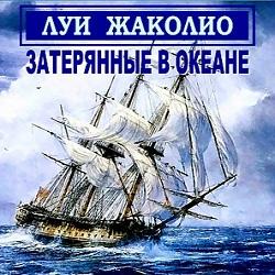 zaterynnue-v-okeane