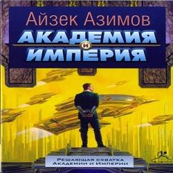 akademiya-2