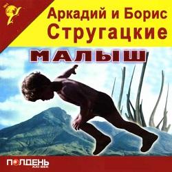 malush